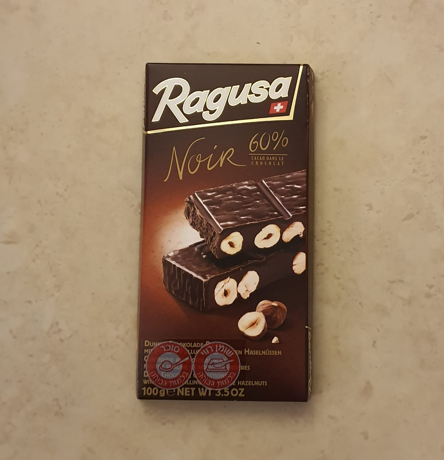 שוקולד ראגוסה