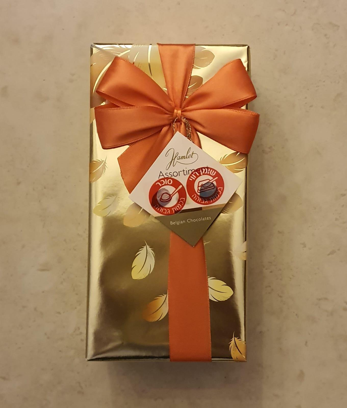 שוקולד פרלינים כתום