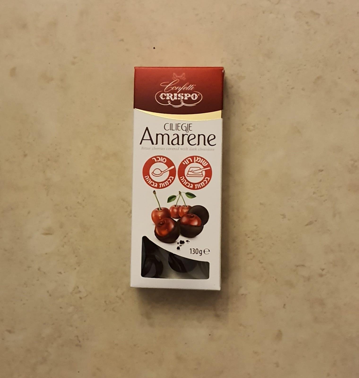 שוקולד מריר דובדבנים